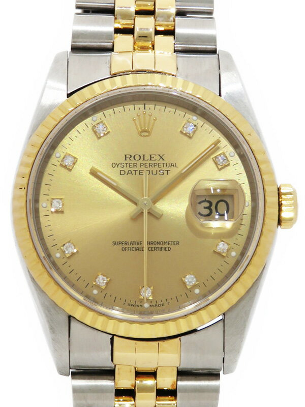 【ROLEX】ロレックス『デイトジャスト 10Pダイヤ』16233G S番'93年頃製 メンズ 自動巻き 12ヶ月保証【中古】