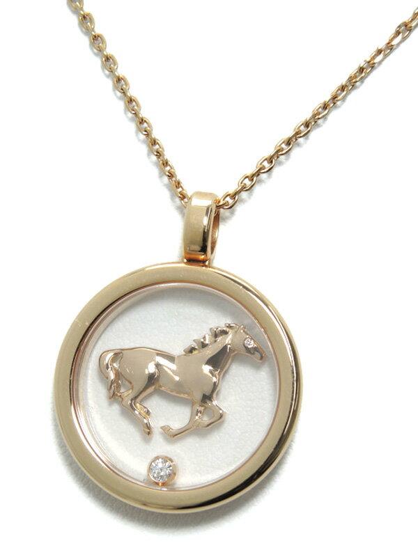 【Chopard】【馬】【150本限定】ショパール『アニマルワールド コレクション ホース ペンダント ネックレス』797746 1週間保証【中古】