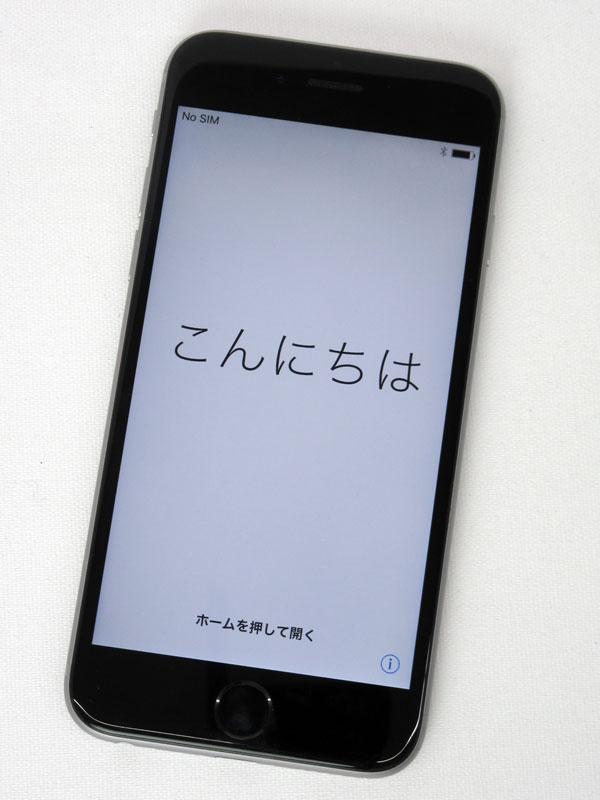 【Apple】アップル『iPhone 6s 64GB docomo』MKQN2J/A スペースグレイ iOS10.3.2 4.7型 白ロム ○判定 スマートフォン【中古】