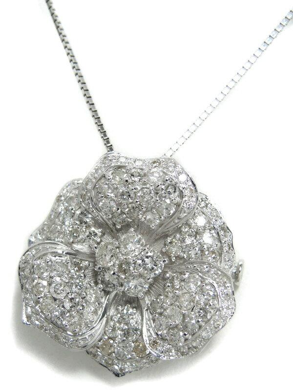 【2Way】【ブローチ】セレクトジュエリー『K18WG ネックレス ダイヤモンド2.63ct フラワーモチーフ』1週間保証【中古】