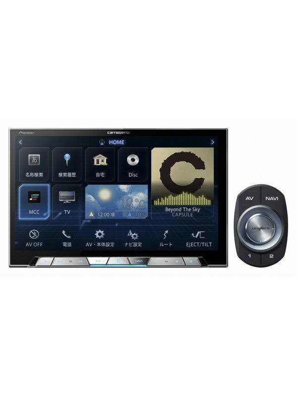 【carrozzeria】カロッツェリア『サイバーナビ』AVIC-CL900 8V型XGA 地デジ DVD Bluetooth USB SD メモリーナビ【中古】