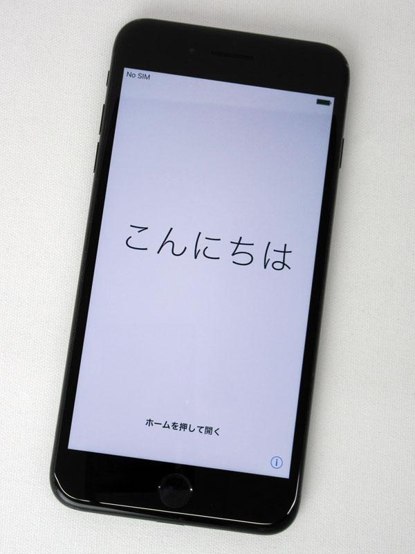 【Apple】アップル『iPhone 7 Plus 256GB docomo』MN6Q2J/A ジェットブラック iOS10.3.3 5.5型 白ロム ○判定 スマートフォン【中古】