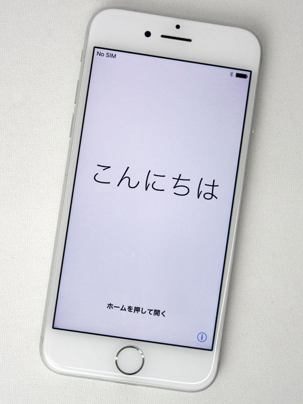 【Apple】アップル『iPhone 7 32GB au』MNCF2J/A シルバー iOS10.3.3 4.7型 白ロム ○判定 スマートフォン【中古】