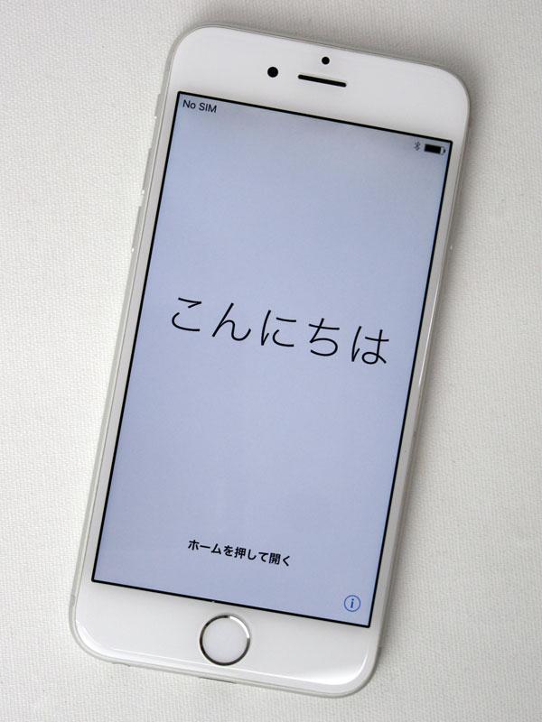 【Apple】アップル『iPhone 6 16GB au』MG482J/A シルバー iOS10.3.3 4.7型 白ロム ○判定 スマートフォン【中古】