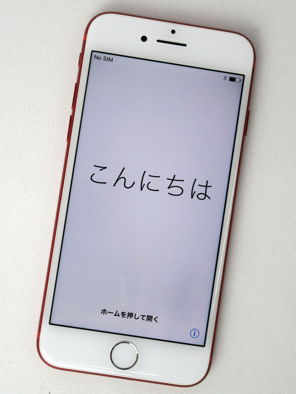 【Apple】アップル『iPhone 7 256GB SoftBank』MPRY2J/A プロダクトレッド iOS10.3.3 4.7型 白ロム ○判定 スマートフォン【中古】