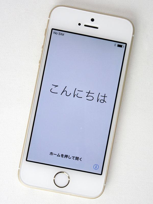アップル『iPhone SE 64GB au』MLXP2J/A ゴールド iOS10.3.3 4型Retina 日本版 スマートフォン【中古】