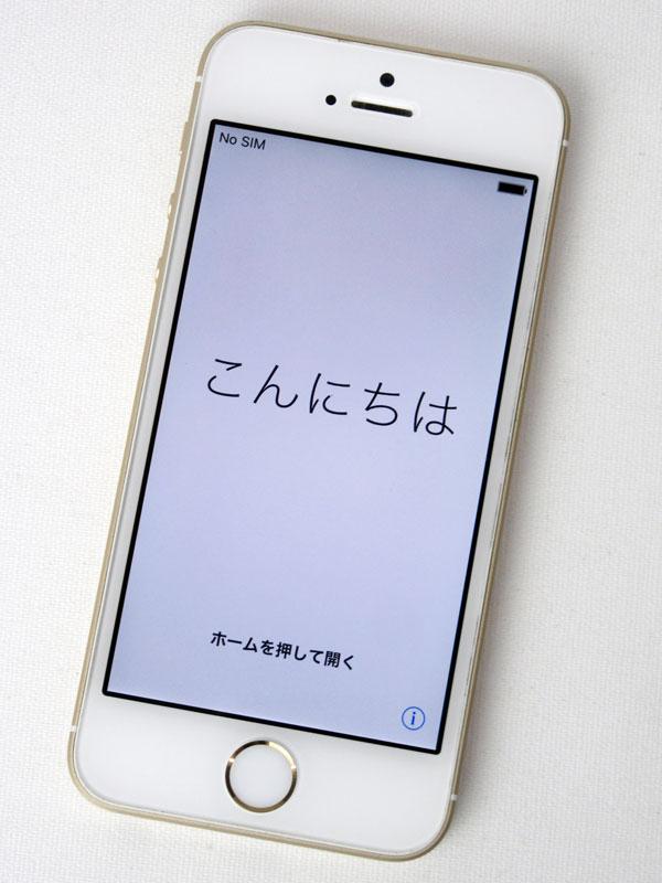 アップル『iPhone SE 64GB docomo』MLXP2J/A ゴールド iOS10.3.3 4型Retina 日本版 スマートフォン【中古】