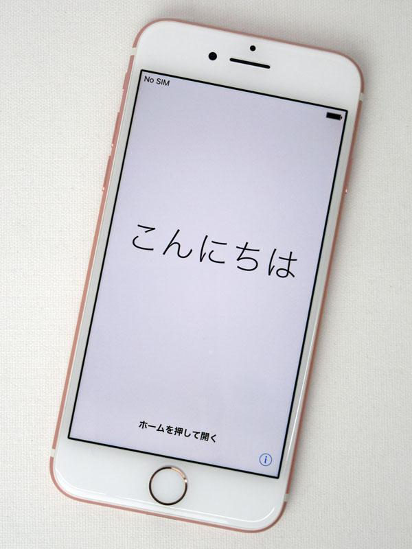 【Apple】アップル『iPhone 7 128GB SoftBank』MNCN2J/A ローズゴールド iOS10.3.3 4.7型 白ロム ○判定 スマートフォン【中古】