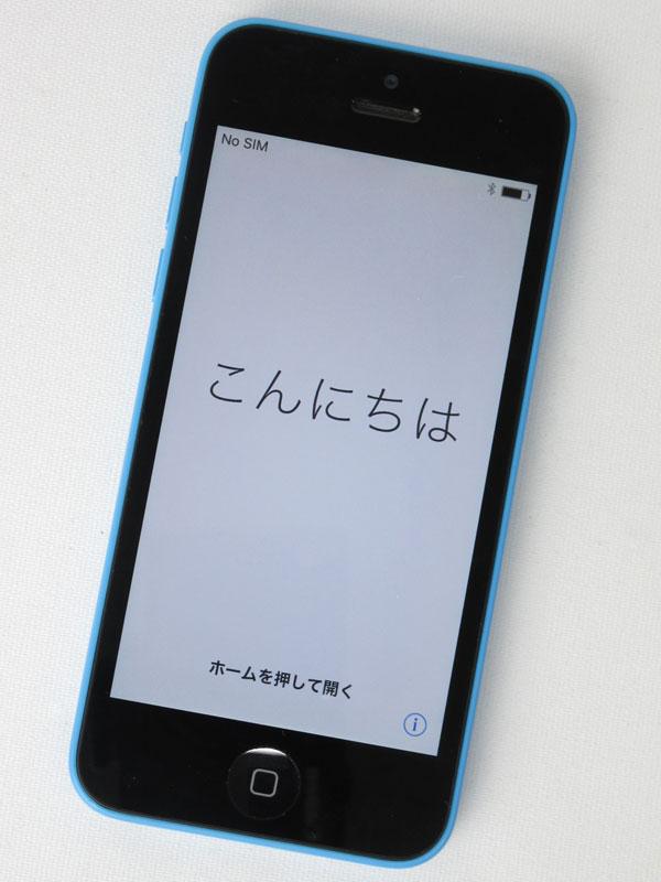 【Apple】アップル『iPhone 5c 32GB docomo』MF151J/A ブルー iOS10.3.3 4型 白ロム ○判定 スマートフォン【中古】