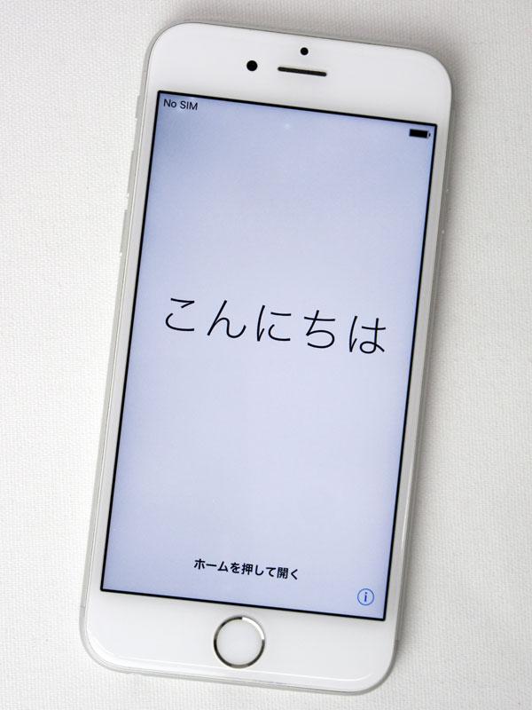 【Apple】アップル『iPhone 6s 64GB au』MKQP2J/A シルバー iOS10.3.3 4.7型 白ロム ○判定 スマートフォン【中古】