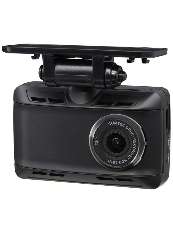 コムテック『ドライブレコーダー』HDR-351H 2.7インチ液晶 常時+Gセンサー衝撃 録画 GPS【新品】