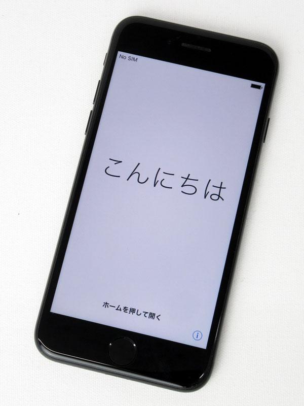 【Apple】アップル『iPhone 7 128GB SoftBank』MNCP2J/A ジェットブラック iOS10.3.3 4.7型 白ロム ○判定 スマートフォン【中古】