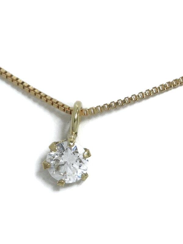 【仕上済】セレクトジュエリー『K18YGネックレス 1Pダイヤモンド0.084ct』1週間保証【中古】