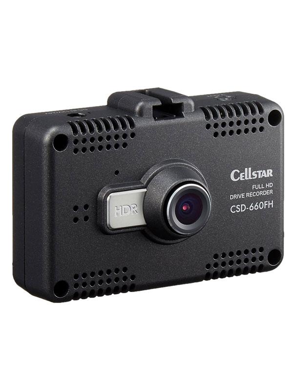 セルスター『ドライブレコーダー』CSD-660FH 200万画素カメラ フルハイビジョン記録 2.4型タッチパネル 超速GPS【新品】