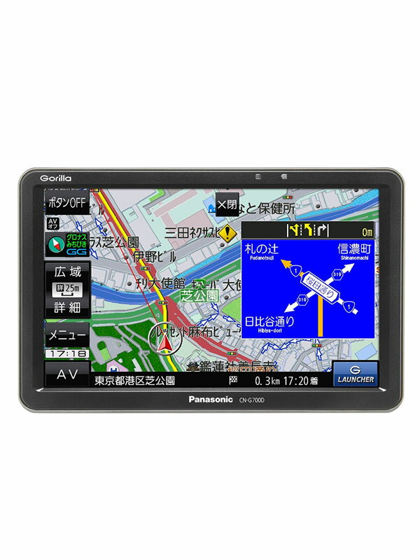 【Panasonic】『Gorilla(ゴリラ)』CN-G700D 7V型 16GB グロナス受信 SSDポータブルナビ【新品】