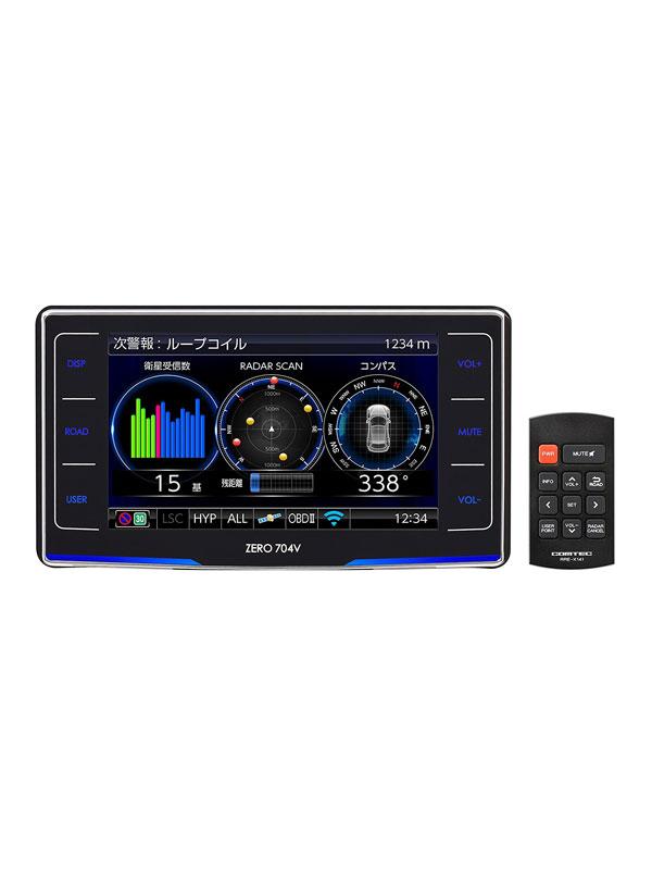 コムテック『ZERO704V』3.2型液晶 Gセンサー ゾーン30 ワンボディ リモコン GPSレーダー探知機【新品】
