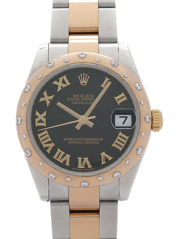 【ROLEX】【仕上済】【'11年購入】ロレックス『デイトジャスト ベゼルダイヤ』178341 G番'10年頃製 ボーイズ 自動巻き 12ヶ月保証【中古】