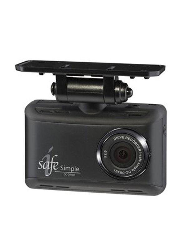 コムテック『i-safe Simple(アイセーフシンプル)』DC-DR401 HD ドライブレコーダー【新品】