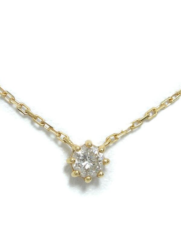 【agete】アガット『K18YGネックレス 1Pダイヤモンド0.10ct』1週間保証【中古】