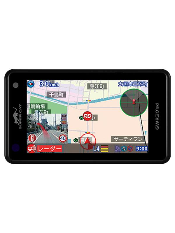 【Yupiteru】ユピテル『SuperCat(スーパーキャット)』GWR301sd 3.6型 ワンボディタイプ GPS&レーダー探知機【新品】
