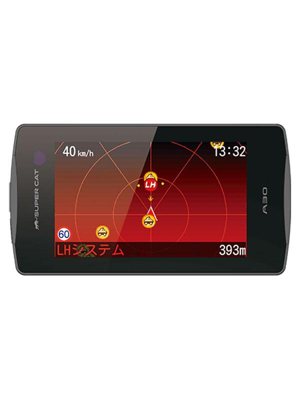 ユピテル『SuperCat(スーパーキャット)』A30 3.2型タッチパネル ワンボディ GPS&レーダー探知機【新品】