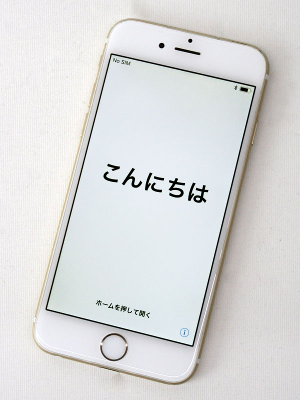 【Apple】アップル『iPhone 6 16GB SoftBank』MG492J/A ゴールド iOS11.0.3 4.7型 白ロム ○判定 スマートフォン【中古】