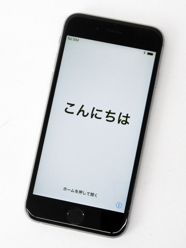 【Apple】アップル『iPhone 6s 16GB docomo』MKQJ2J/A スペースグレイ iOS11.0.3 4.7型 白ロム ○判定 スマートフォン【中古】