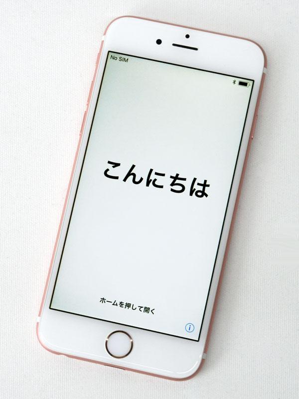 アップル『iPhone 6s 128GB au(SIMロック解除)』NKQW2J/A ローズゴールド iOS11.0.3 4.7型 白ロム ○判定 スマートフォン【中古】