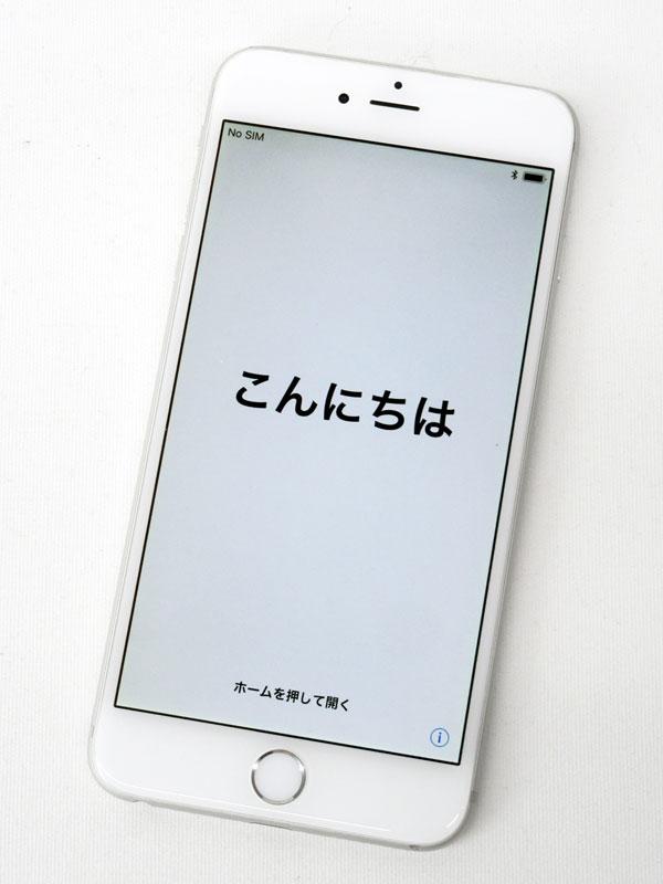 【Apple】アップル『iPhone 6 Plus 64GB SoftBank』MGAJ2J/A 交換プログラム対象 シルバー iOS11.0.3 5.5型 白ロム ○判定 スマートフォン【中古】