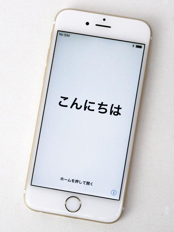 【Apple】アップル『iPhone 6s 64GB docomo』MKQQ2J/A ゴールド iOS11.0.3 4.7型 白ロム ○判定 スマートフォン【中古】