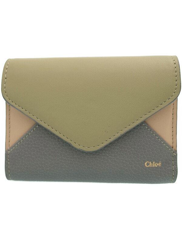 【Chloe】クロエ『パッチワーク コンパクトウォレット』3P0208 レディース 三つ折り短財布 1週間保証【中古】