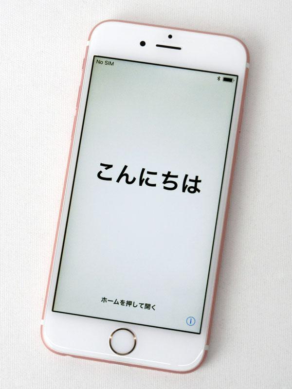 【Apple】アップル『iPhone 6s 64GB docomo』MKQR2J/A ローズゴールド 交換プログラム対象 iOS11.0.3 4.7型 白ロム ○判定 スマートフォン【中古】