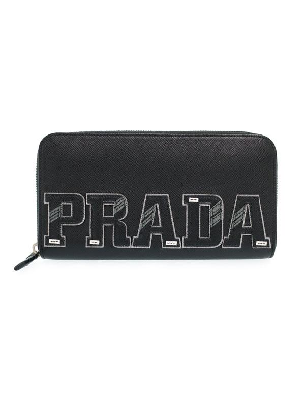 【PRADA】プラダ『ラウンドファスナー長財布』メンズ 1週間保証【中古】