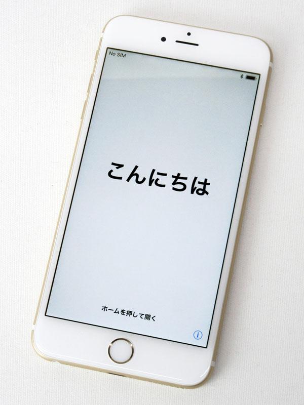 【Apple】アップル『iPhone 6s Plus 64GB docomo』MKU82J/A ゴールド iOS11.1 5.5型 白ロム ○判定 スマートフォン【中古】