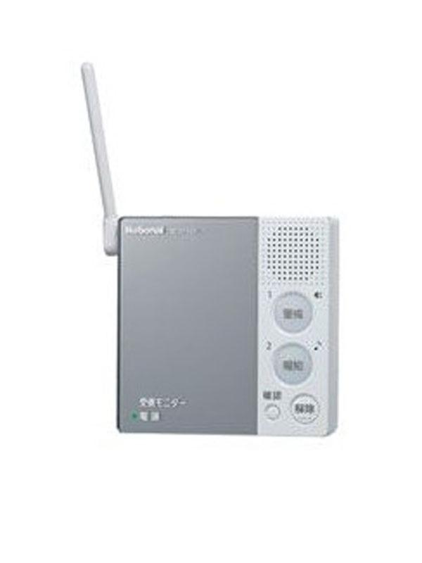 【Panasonic】パナソニック『かんたん マモリエ』ECD1101 小電力型ワイヤレスセキュリティシステム【新品】