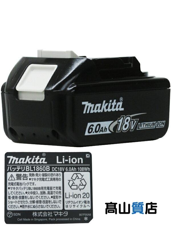 マキタ『リチウムイオンバッテリ』BL1860B 18V 6.0Ah 純正品【新品】