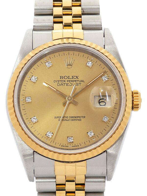 【ROLEX】【OH済】ロレックス『デイトジャスト 10Pダイヤ』16233G X番'91年頃製 メンズ 自動巻き 12ヶ月保証【中古】