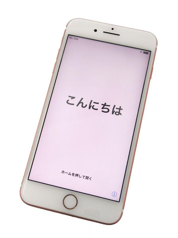 【Apple】アップル『iPhone 7 Plus 32GB au』 MNRD2J/A ローズゴールド iOS11.1 5.5型 白ロム ○判定 スマートフォン【中古】