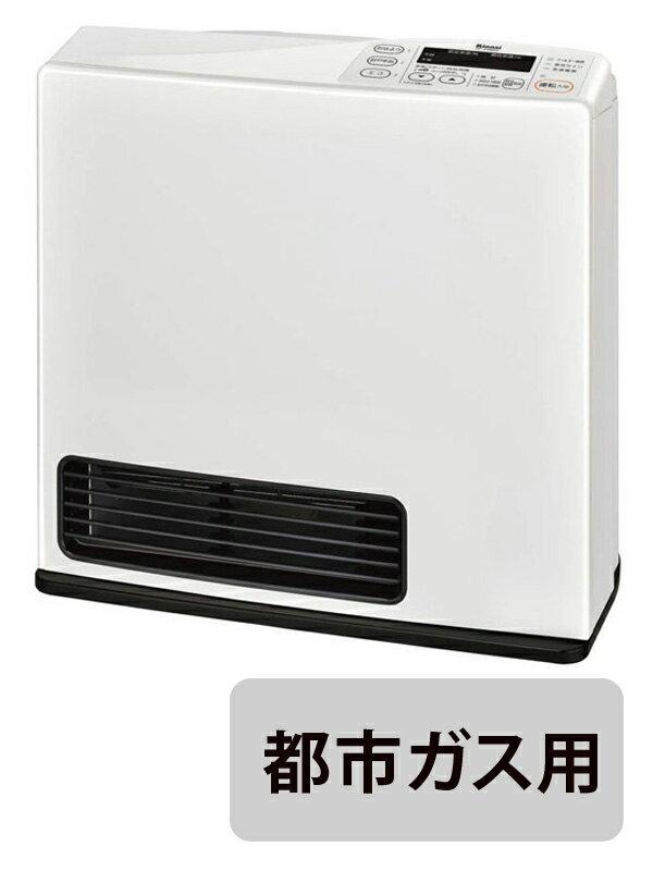 【Rinnai】リンナイ『ガスファンヒーター』SGF-406AR 13A 都市ガス用 シティホワイト 木造11畳 鉄筋15畳【中古】