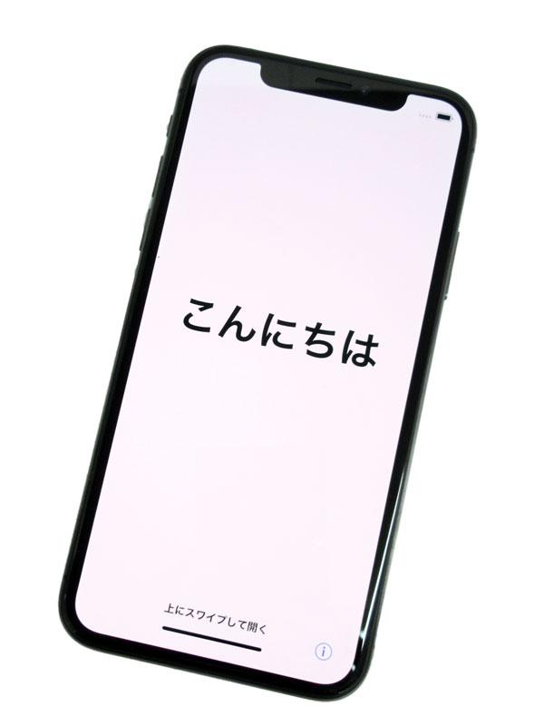 【Apple】アップル『iPhone X(テン) 256GB SIMフリー』MQC12J/A スペースグレイ iOS11.2 5.8型 白ロム ○判定 スマートフォン【中古】