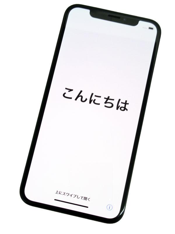 【Apple】アップル『iPhone X(テン) 256GB au』MQC22J/A シルバー iOS11.2 5.8型 白ロム ○判定 スマートフォン【中古】