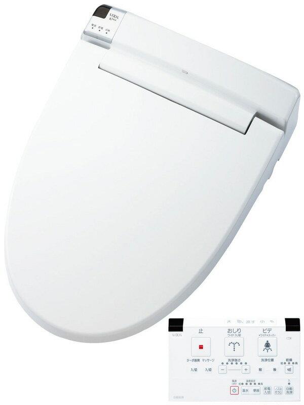 【INAX】イナックス『シャワートイレKAシリーズ』CW-KA22QC/BW1 ピュアホワイト 貯湯式 温風乾燥 フルオート アメージュZ便器用 温水洗浄便座【新品】