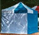 【送料無料】【テラモト】【テント】かんたんてんと横幕・一方幕 450cm
