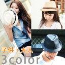 【全3色・2サイズ・男女兼用】ハット UVカット メンズ レディース キッズ 小ツバ  ハット 帽子 子供〜大人ok! 夏、プール、紫外線対策