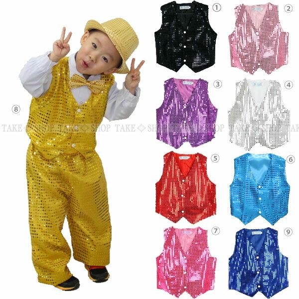 9色・4サイズ子供〜大人までokスパンコールベストダンス衣装ヒップホップ衣装キッズダンス子供キッズヒ