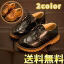 【全2色・10サイズ】フォーマル靴 男の子 子供靴 革靴 キ...