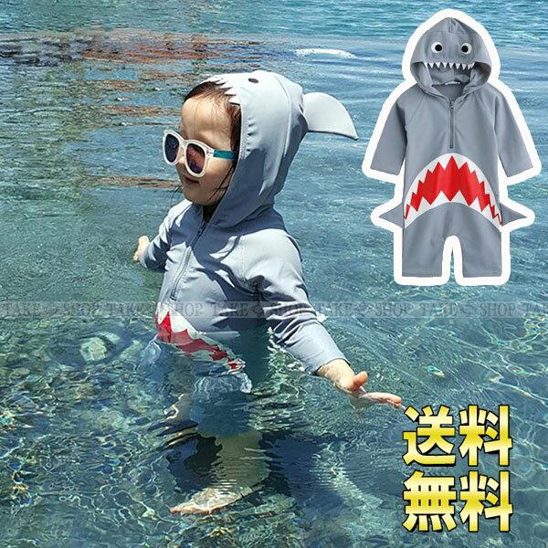 訳あり従来品と色違、ファスナー仕様違いゆうパケット送料無料サメ水着男の子女の子兼用長袖ロンパースオー
