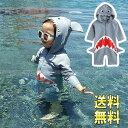 【ゆうパケット送料無料】サメ 水着 男の子 女の子 兼用 長袖 ロンパース オールインワン ラッシュガード ラッシュスーツ子供 男児 子供水着 キッズ水着 キッズ 水着 BABY 赤ちゃん ベビー 水着 スイム スクール 海 川 プール