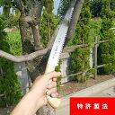 【燕三条製】竹内式快速のこ名刀 園芸のこぎり ガーデニング 何でも切れるノコギリ