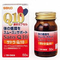 サトウ Q10 50粒(発送までに4〜5日かかる...の商品画像